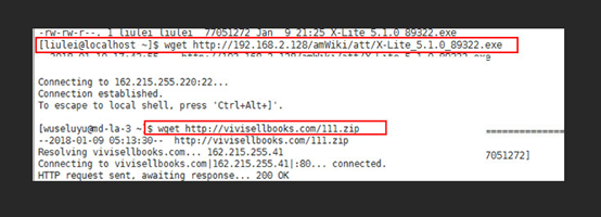 怎样利用Linux虚拟主机命令迁移网站数据 Linux虚拟主机 建站  第3张