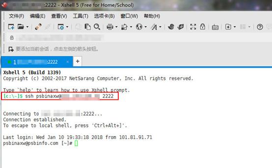 怎样利用Linux虚拟主机命令迁移网站数据 Linux虚拟主机 建站  第2张