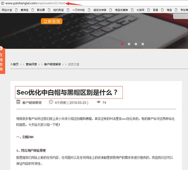 网站收录不正常?该如何解决呢? 网站 河南seo SEO  第4张