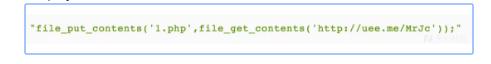 ecshop 全系列版本网站漏洞 远程代码执行sql注入漏洞 安全漏洞 运营  第4张