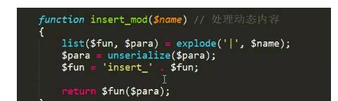 ecshop 全系列版本网站漏洞 远程代码执行sql注入漏洞 安全漏洞 运营  第1张