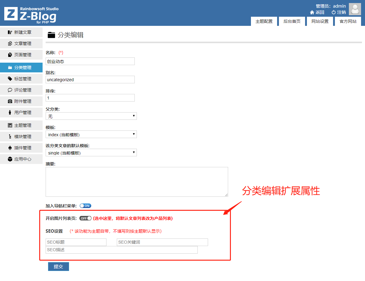 Z blogPHP响应式行业资讯类通用主题 可以做企业官网 zblog主题 响应式 cms 文章资讯 行业资讯 官网 Z blogPHP  第8张