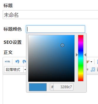 新增主题配色功能、新增广告位、热门标签、文章列表页缩略图 主题配色 响应式资源分享下载网站  第2张