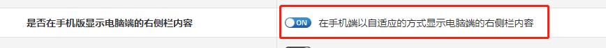 网页右侧栏随页面浮动|手机版可以自适应显示网页右侧栏  响应式资源分享下载网站  第1张