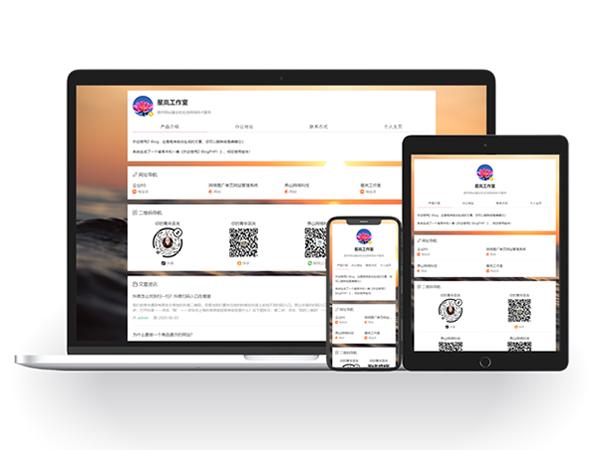 营销单页|个人名片网站模板