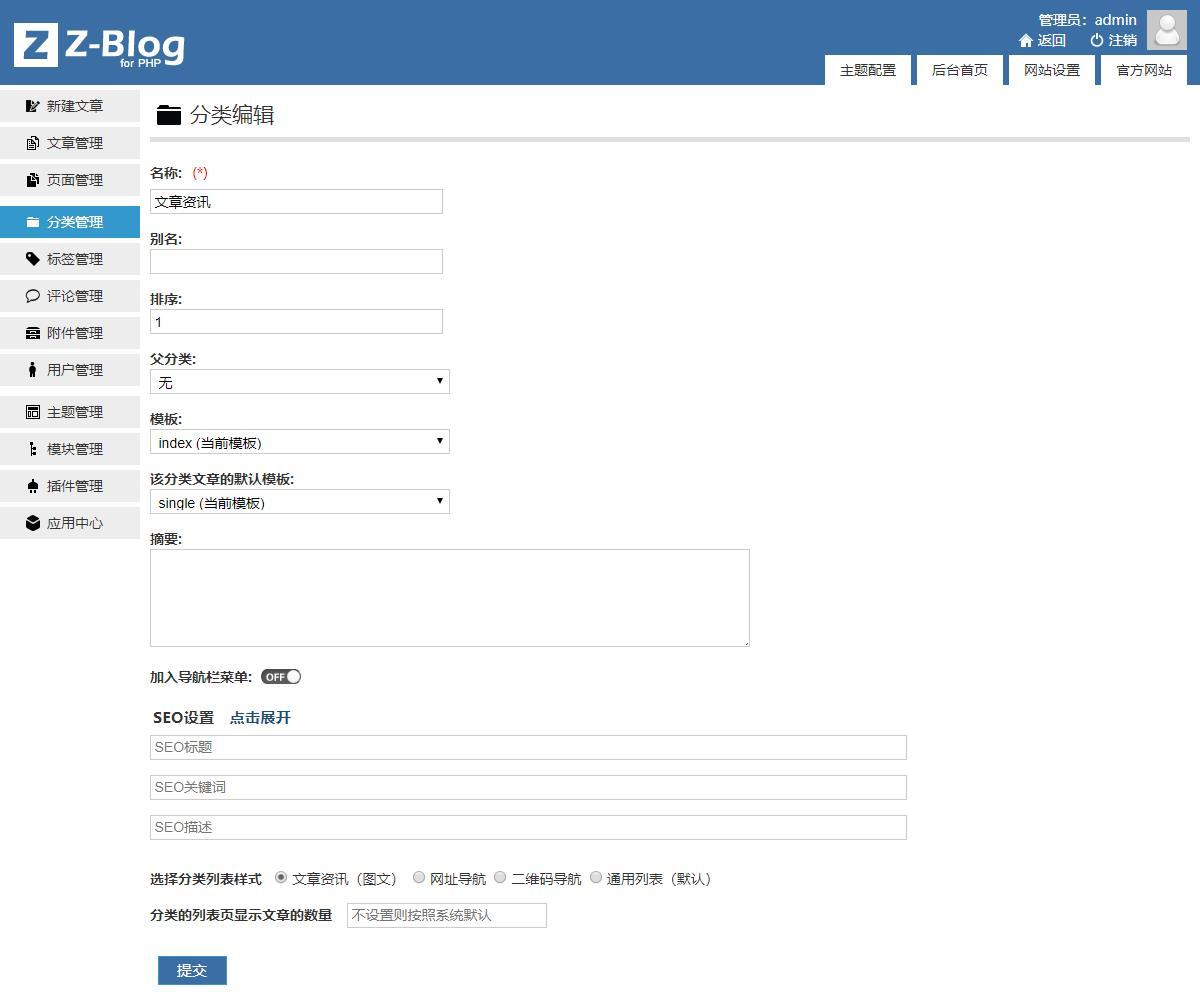 营销单页|个人名片网站模板 营销单页 个人网站 个人网络名片 Z blogPHP  第3张