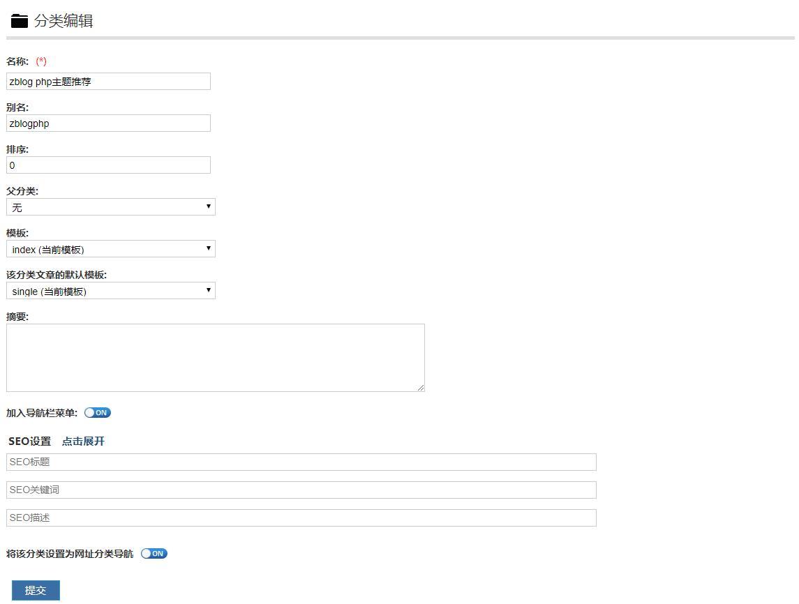 MIP网址分类导航|响应式主题模板 响应式 网址导航 网站导航 网址分类 mip Z blogPHP  第6张