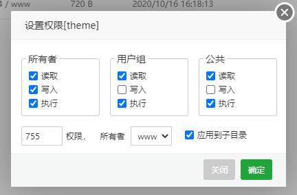 把Z blogPHP网站后台给别人看,怎么避免被人偷走主题或插件 Z blogPHP zblog教程  第6张